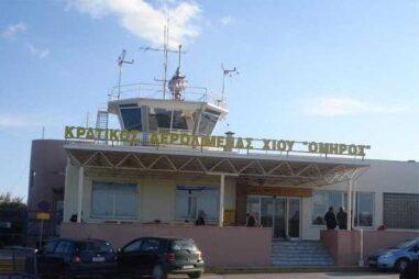 Hire a car Chios airport - Autovermietung Chios Flughafen