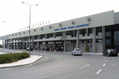 Rent a car Kavala airport