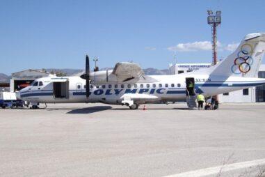 Car hire Paros airport