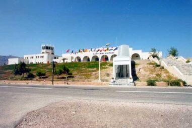 Hire a car Santorini airport - Autovermietung Santorini Flughafen