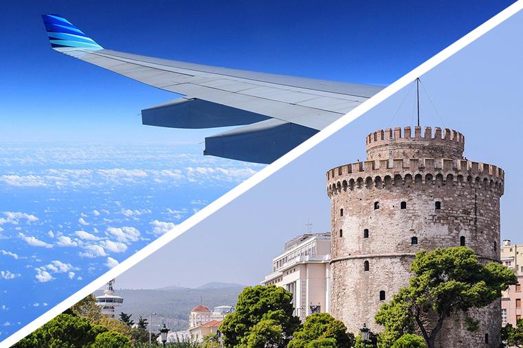 ενοικίαση αυτοκινήτου αεροδρόμιο Θεσσαλονίκης - rent a car thessaloniki airport - mietwagen thessaloniki flughafen