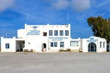 naxos aiport car rental ενοικίαση αυτοκινήτου αεροδρόμιο Νάξος Naxos Flughafen Mietwagen